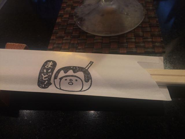 箸おきもかわいい