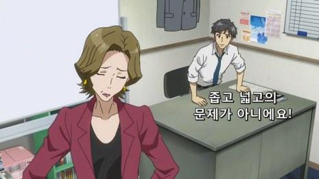 웨이크 업 걸즈 5화