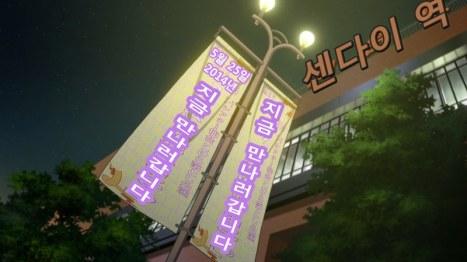 웨이크 업 걸즈 5화 - 아이원 클럽의 공세~