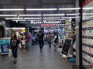 요도바시 카메라 교토점