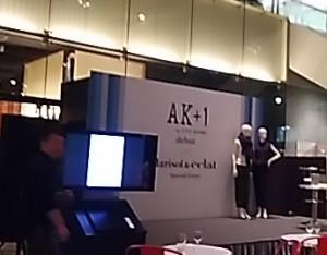 AK+1清原亜希 ファッションブランドエーケープラスワン通販は?