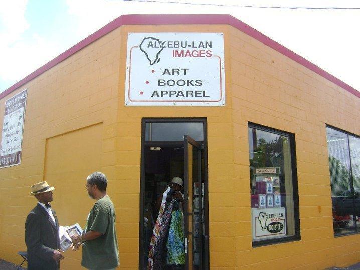 urbaanite-nashville-where-to-shop-alkebulan-bookstore