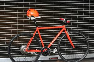 Cooles bellitanner E bike