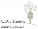 Logo_Amalia_Stratou