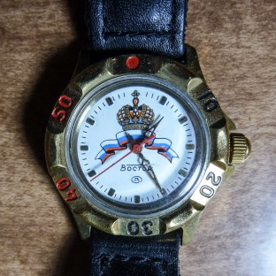 Russian wind up watch