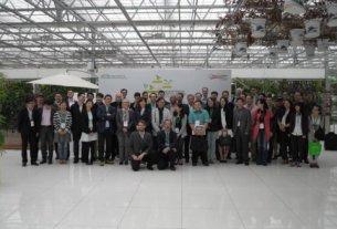 Association for Vertical Farming