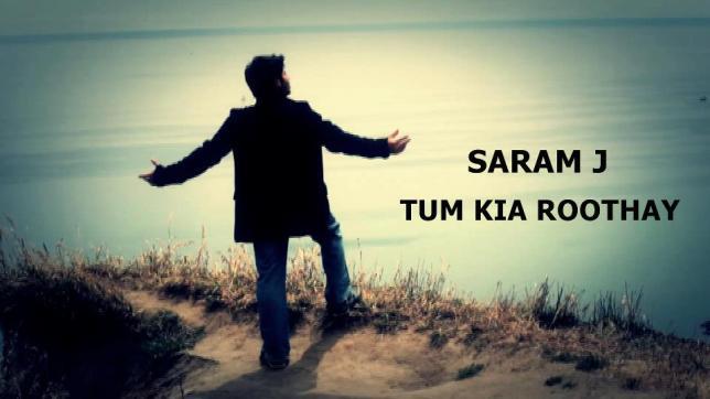Saram J