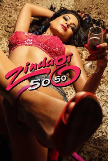 Veena Malik PhotoShoot For Zindagi 50-50(27)