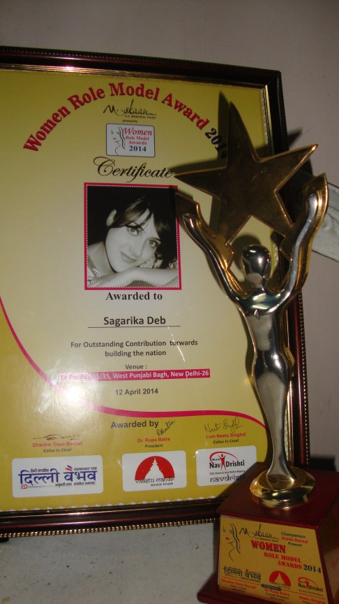 Sagarika's certificate and trophy