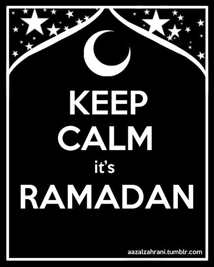 ramadan meme