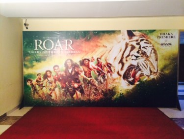 2 - Roar: The Tigers of Sundarban