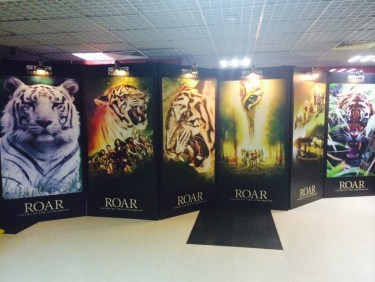 3 - Roar: The Tigers of Sundarban