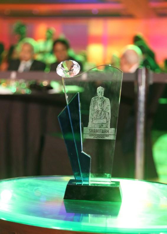 Shamitabh Award