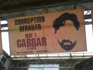 Gabbar Image 1