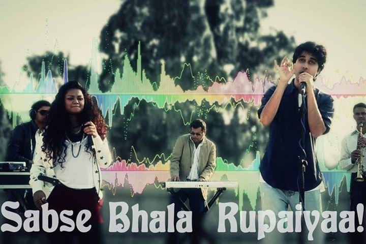 Sabe Bhala Rupaiya Deane