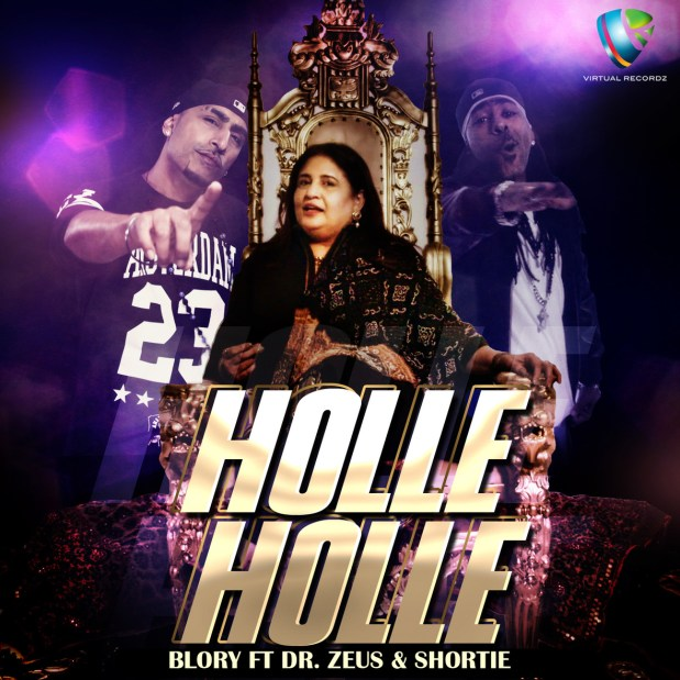 HolleHolle