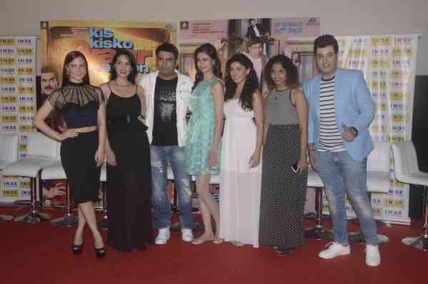 Grand Trailer Launch of Kapil Sharma's Kis Kisko Pyaar Karoon!Grand Trailer Launch of Kapil Sharma's Kis Kisko Pyaar Karoon!