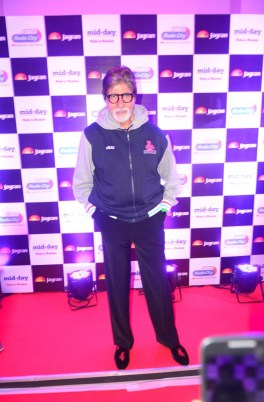 Amitabh Bacchan party hosted by Jagran publication