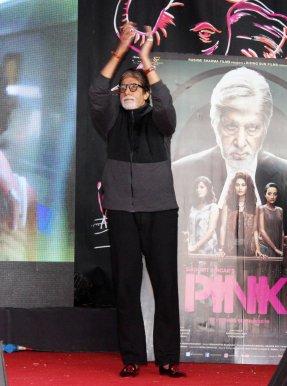 Amitabh Bachchan at college festival (1)