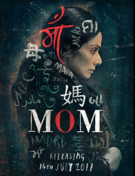 Get Intrigued By The Poster Of Sridevi Starrer Mom