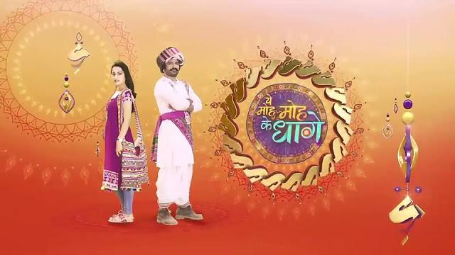 yeh-moh-moh-ke-dhaage-sony-tv-upcoming-serial