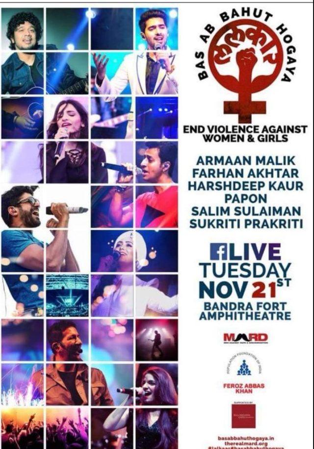 Lalkar concert Poster