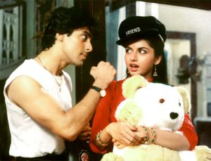Salman Khan In Maine Pyaar Kiya