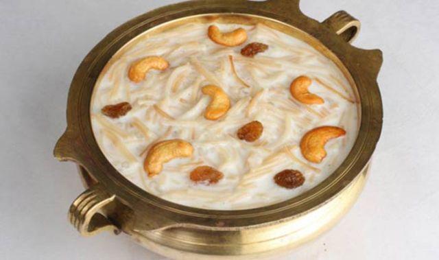Eid Special Food Sheer Korma