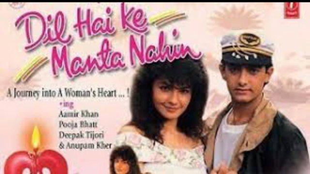 Pooja Bhatt Aamir Khan