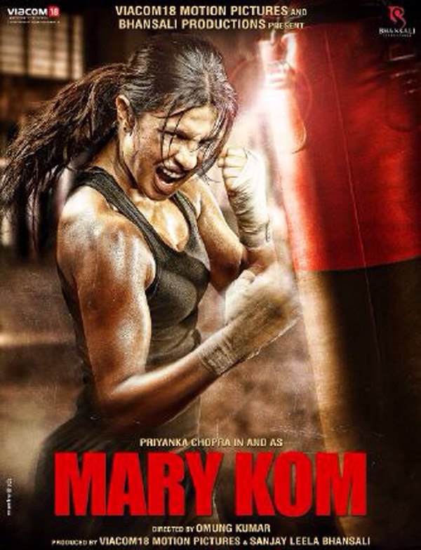 Priyanka Chopra on the poster of Mary Kom