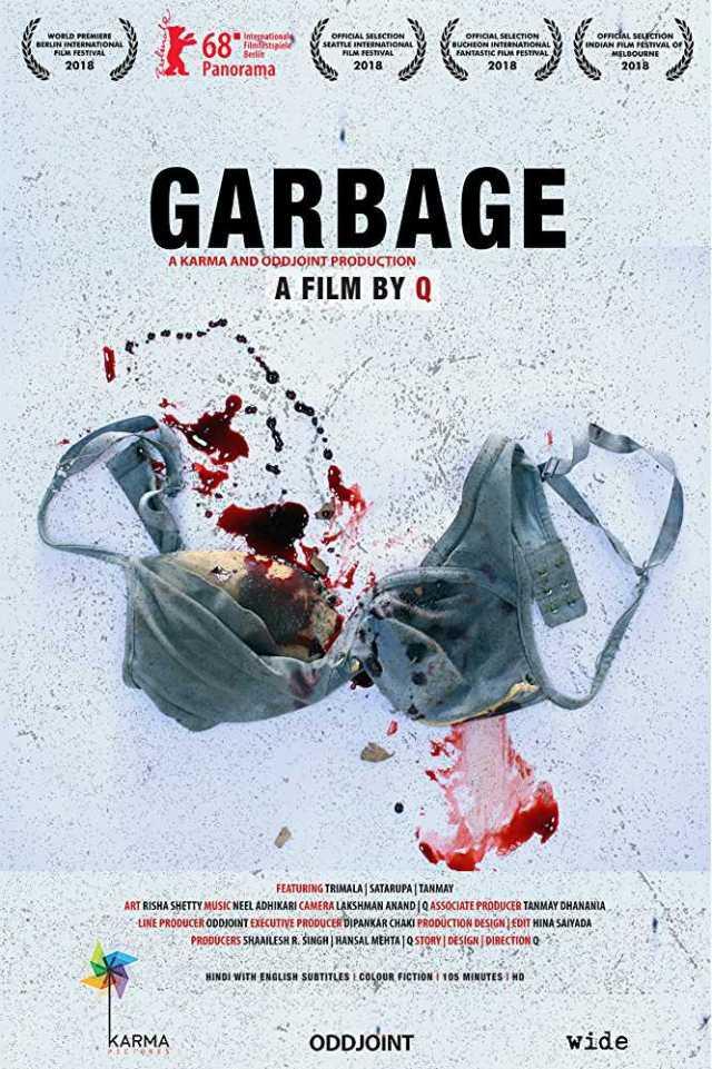 Garbage Movie Poster