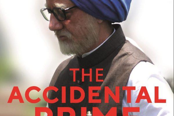 Prime Minister movie Anupam Kher