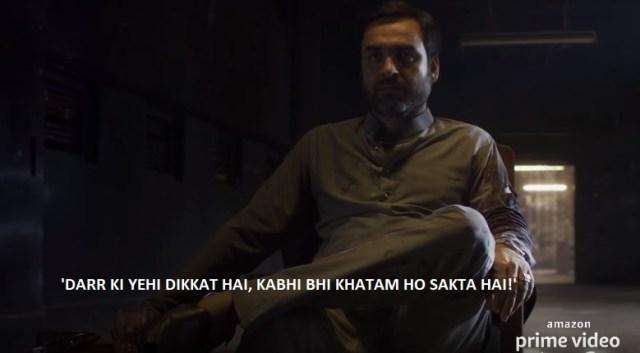 Mirzapur Dialogue 1