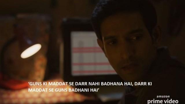 Mirzapur Dialogue 3