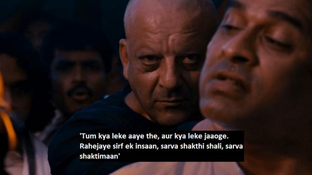 Kancha Cheena from Agneepath