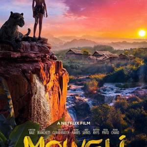 Mowgli Legends Of The Jungle