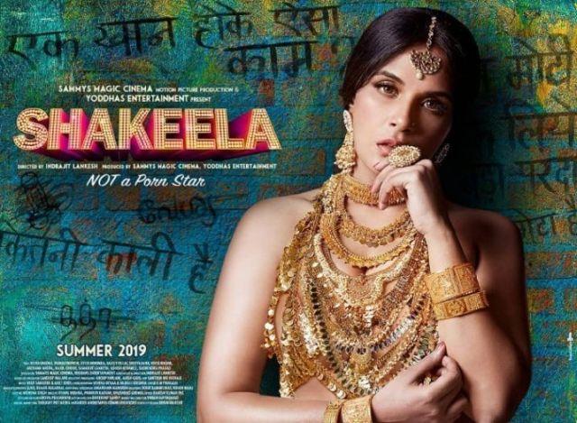 Shakeela Biopic