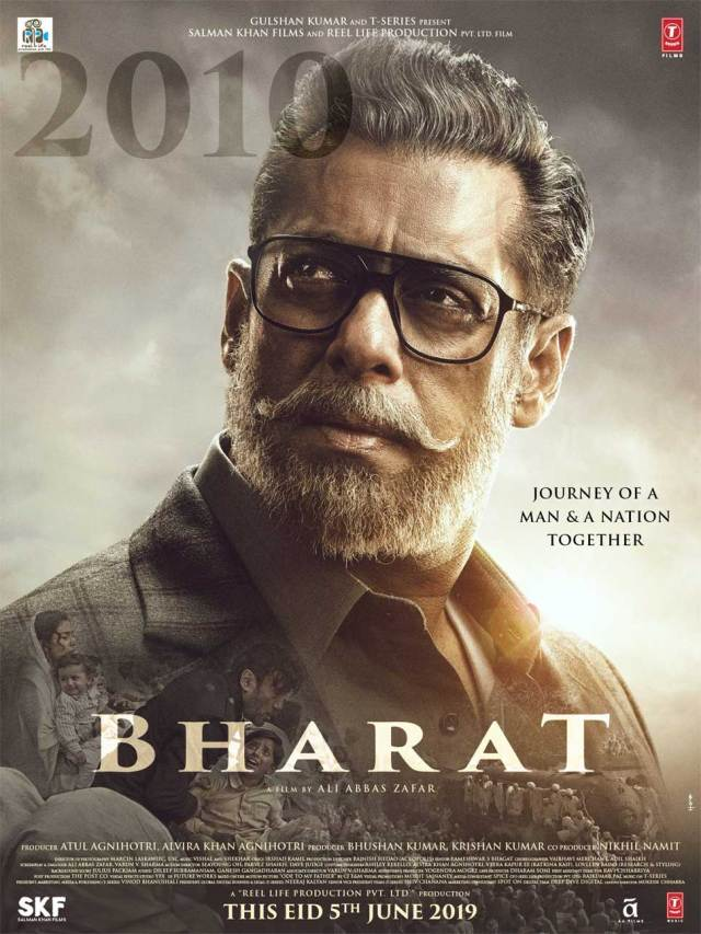 Bharat Movie Poster Featuring Salman Khan, Katrina Kaif