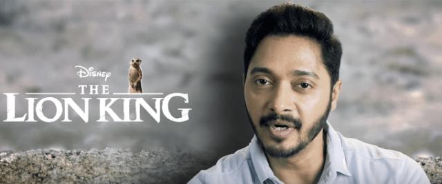 Shreyas Talpade in The Lion King