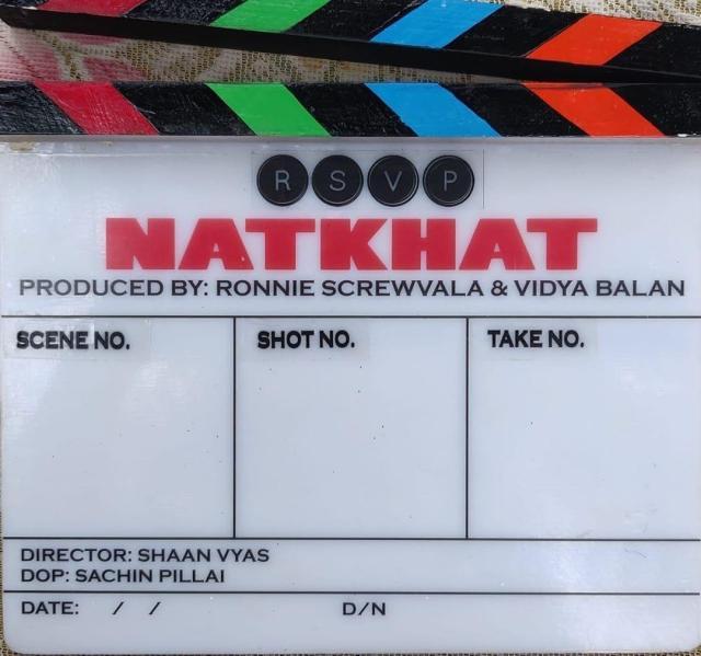 Natkhat