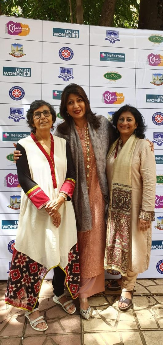 Akshara Centre Associates With Vibha Bakshi To Screen The Award Winning, SonRise
