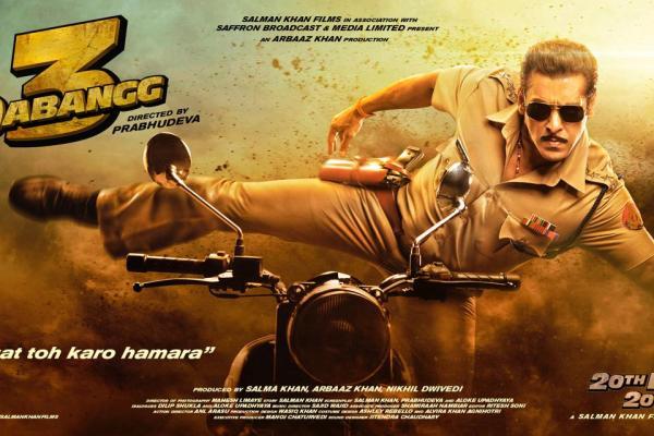 Salman Khan on the poster of Dabangg 3