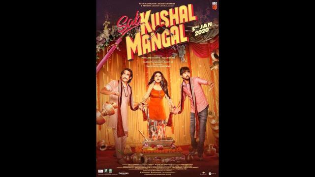 Sab Kushal Mangal Review