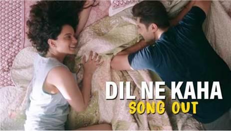 Dil Ne Kaha