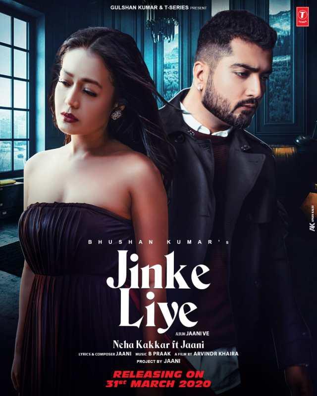 Neha Kakkar and Jaani to team up for a new track, 'Jinke Liye'