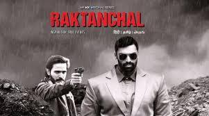 Raktanchal