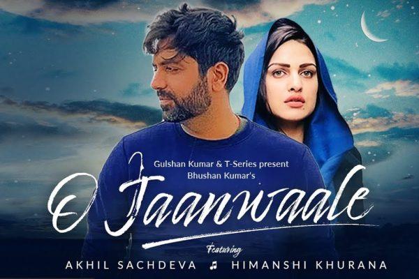 O Jaanwaale