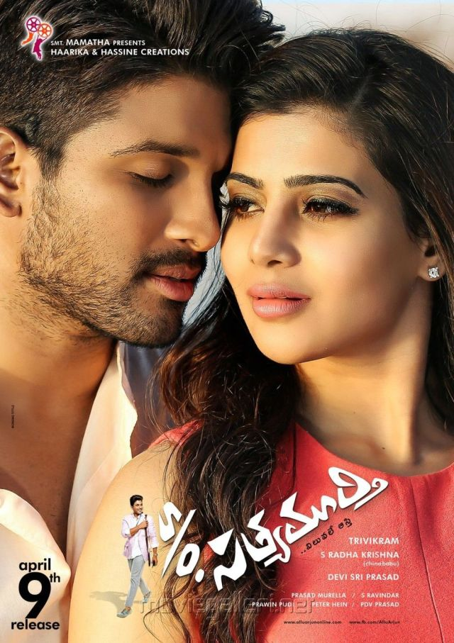 Allu Arjun movies