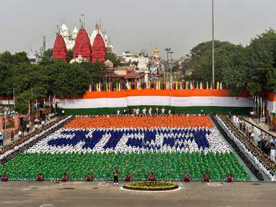 74rd Independence Day