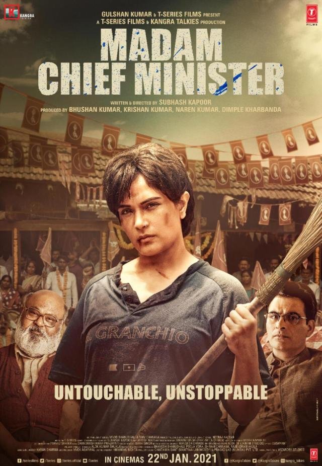 Unveiling the teaser poster of Richa Chadha in 'Madam Chief Minister', as an untouchable, unstoppable force!